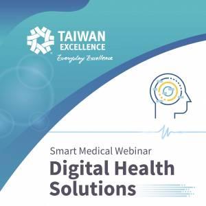 直击台湾智慧医疗新趋势