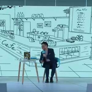 台湾形象展  3D展览超吸睛