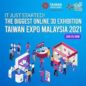 你多久没看展览了?台湾精品在线等啰  超精彩!