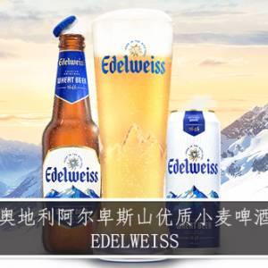大马Heineken推出优质小麦啤酒 Edelweiss