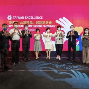 台湾「爱无界」公益征企划案. Let's go 行善又能赢奖金