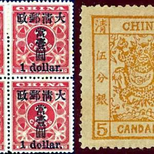 世界上最贵的10大邮票,榜首属于中国