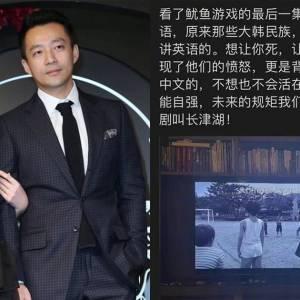 汪小菲秒删《鱿鱼游戏》评论!网民猜测原因和大S有关!