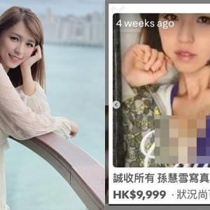 39岁港星5年前性感写真被炒至天价!老公买房没有她的名字!