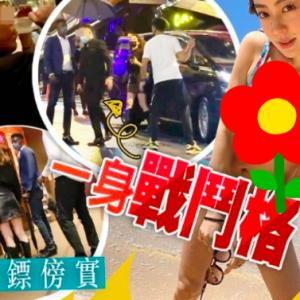 曝35岁日本女星恋上台湾富豪,当众搂肩热舞,曾和林子祥儿子密恋