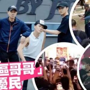 老牌港星们录综艺被控扰民,凌晨高歌粉丝堵死交通,居民愤怒报警