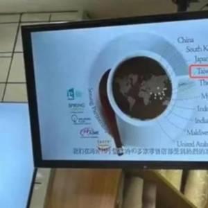 店里宣传片将台湾列为国家 新加坡餐厅遭中国当局约谈