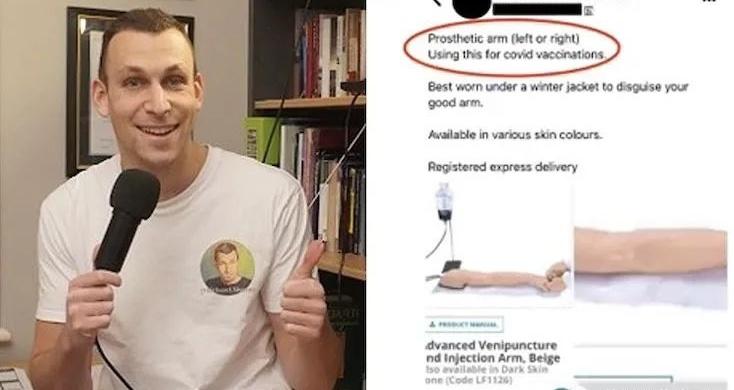 """澳洲网红叫卖""""反疫苗假手"""":戴上它假装打疫苗,自己不用挨针!?啊?"""