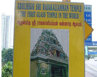 Glass temple(JB)