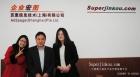 日本AMBITIOUS预携手Superjinkou.com 共谋发展新路