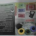 Sejadah bersaiz pocket dengan Qibla finder