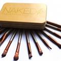 Naked 4 Brush Set 12pcs