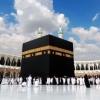 Subsidi Kos Haji Kali Pertama Mungkin Dimansuhkan Mulai 2021?