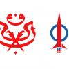 Rasis, Tak Boleh Dipercayai Punca UMNO Tolak DAP