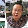 """Bendera Terbalik, Suratan Atau Kebetulan?"" - Ketua Pemuda UMNO Selangor"