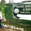 'Tahniah, Ustaz Menang Di Dunia Tapi Jumpa Di Robbul Jalil Round 2' – Ibu Mangsa Liwat Tahfiz