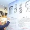 Netizen Buat Spekulasi Selepas Nga Kor Ming Mengaku Datuknya Berjuang Semasa Perang Dunia II