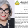 Belum Rasa Mukjizat al-Quran, PITAS Tawar Pengajian Tahfiz Kepada Siti Kasim