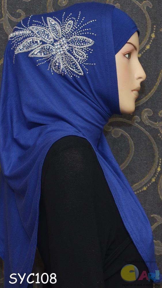 Syria cotton beads