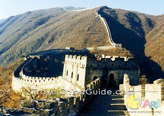 great wall beijing 10006057tm.jpg