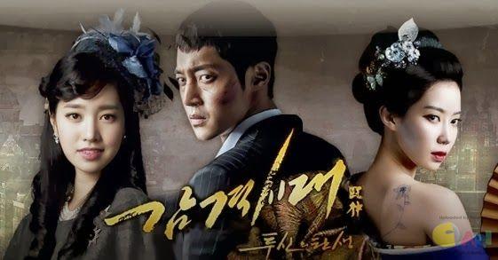Kan mi yeon dating moon hee jun mp3 9