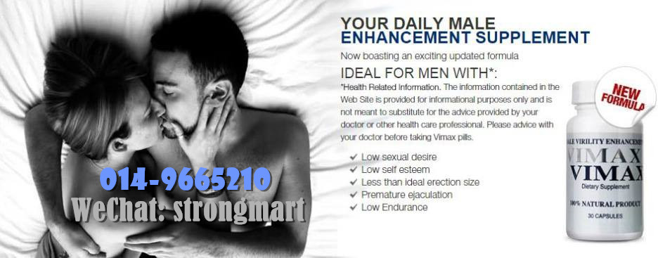 vimax original penis enlargement pill offer price