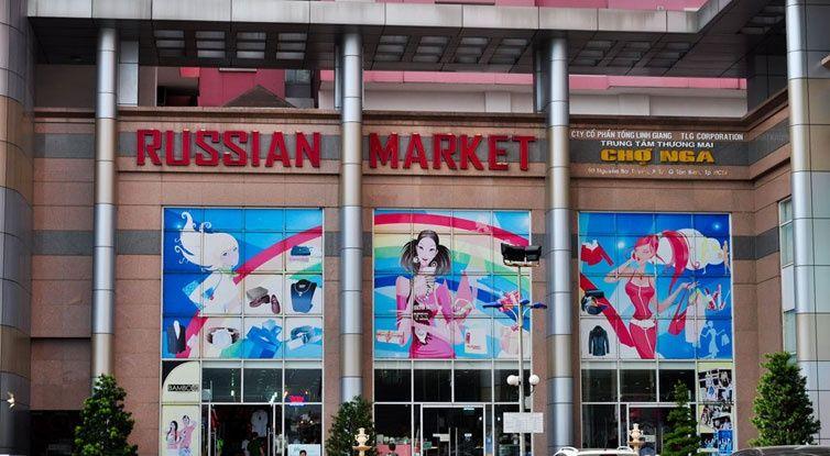 SG-Shop-RussianMarket.jpg