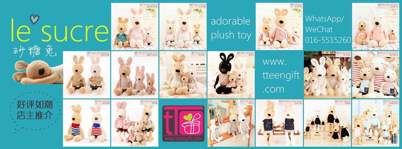 Le-Sucre-Plush-Toy-Promotion-2015.jpg