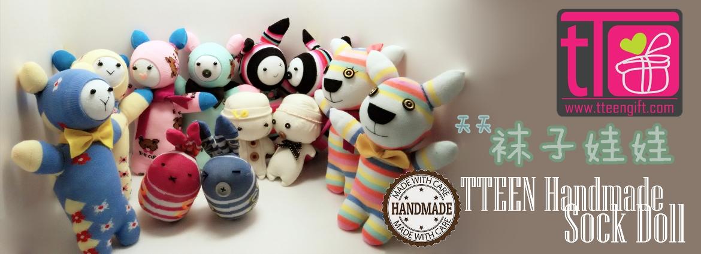 Promotion - Tteen Handmade Sock Doll.jpg