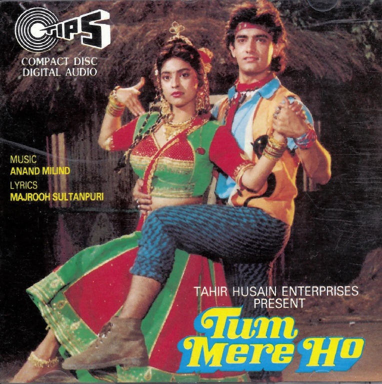 Jawani Zindabad Telugu Movie Download 720p