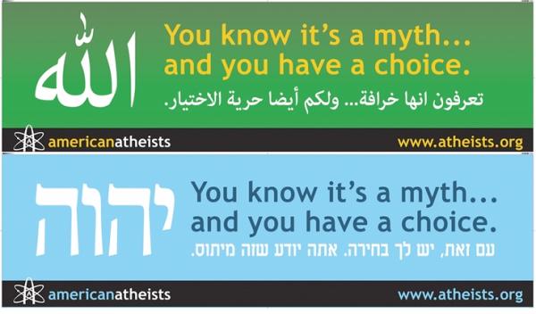 arabic-hebrew.png