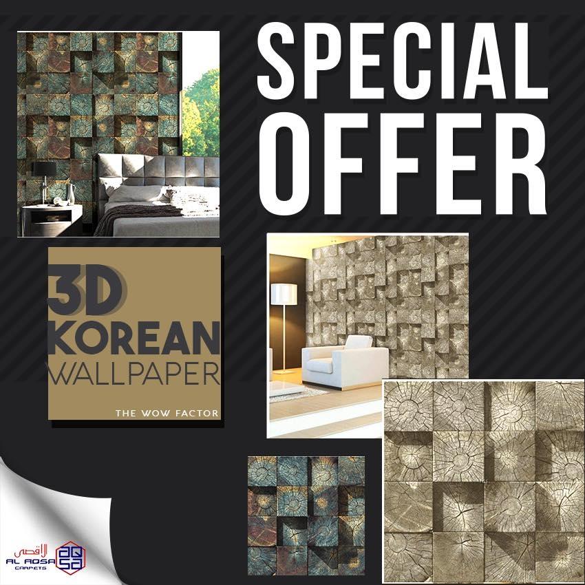 Cheap wallpaper malaysia jualbeli shop online for Cheap wallpaper shops