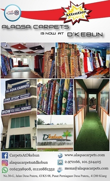 AlAqsa-Carpets-at-Dkebun-Commercial-Centre-Lowest-Price-Guaranteed-Dkebun-main-M.jpg