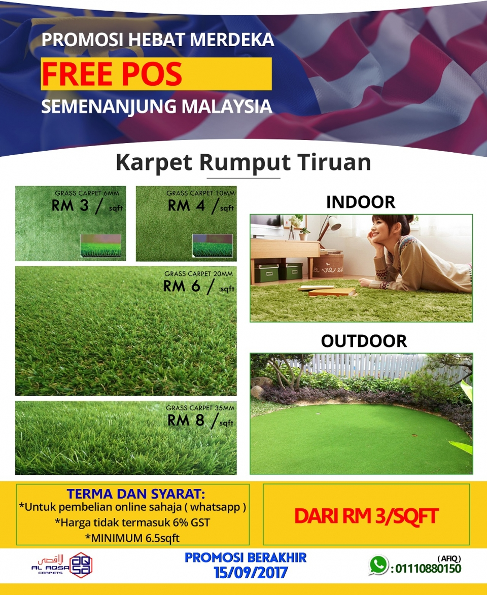 AlAqsa-Carpets-Showroom-at-Dkebun-Commercial-Centre-Lowest-Price-Guaranteed-Gras.jpg