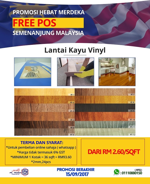 AlAqsa-Carpets-Showroom-at-Dkebun-Commercial-Centre-Lowest-Price-Guaranteed-Lant.jpg