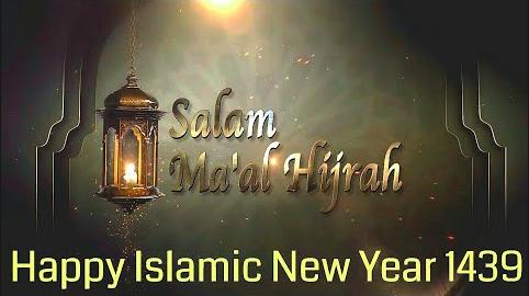 Salam Maal Hijrah.png