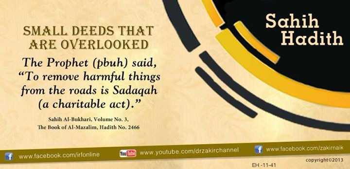 small-deeds-charity-prophet-muhammad-hadith-quote-pic-remove-harmful-things-sayi.jpg