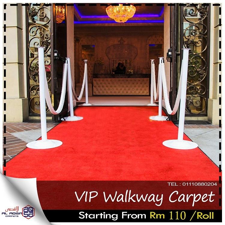 AlAqsa-Carpets-at-Dkebun-Commercial-Centre-Lowest-Price-Guaranteed-Vip Walkway C.jpg
