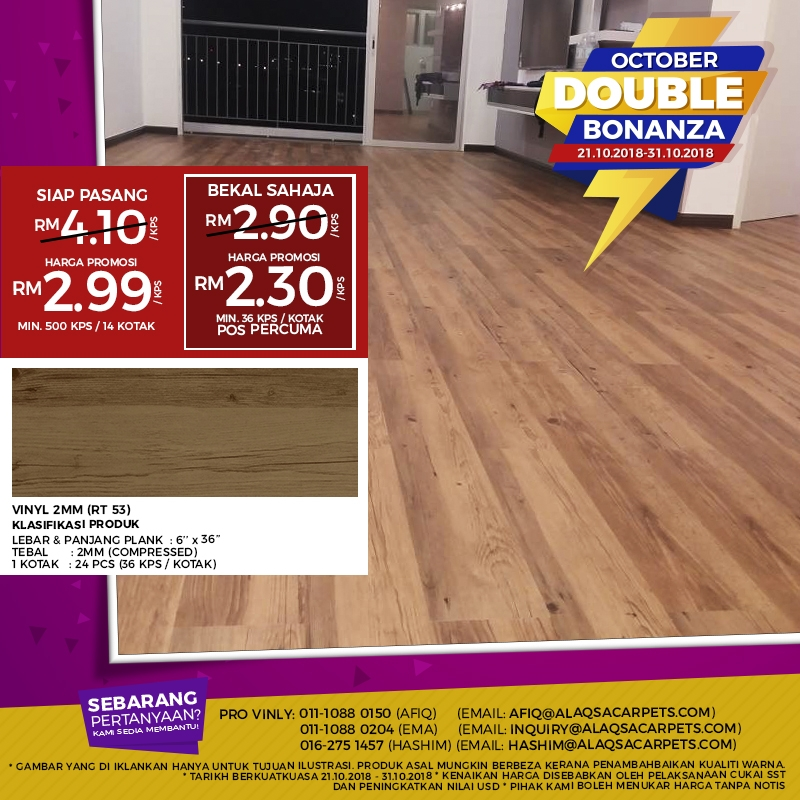 AlAqsa-Carpets-Showroom-at-Dkebun-Commercial-Centre-Lowest-Price-Guaranteed-Wood.jpg