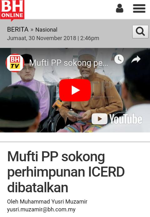 PE_20181207_174346.png