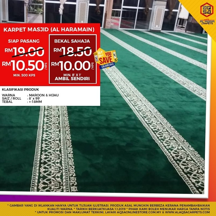 AlAqsa-Carpets-Showroom-at-Dkebun-Commercial-Centre-Lowest-Price-Guaranteed-Karp.jpg