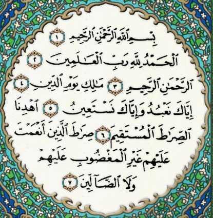 alfatihah-1.jpg