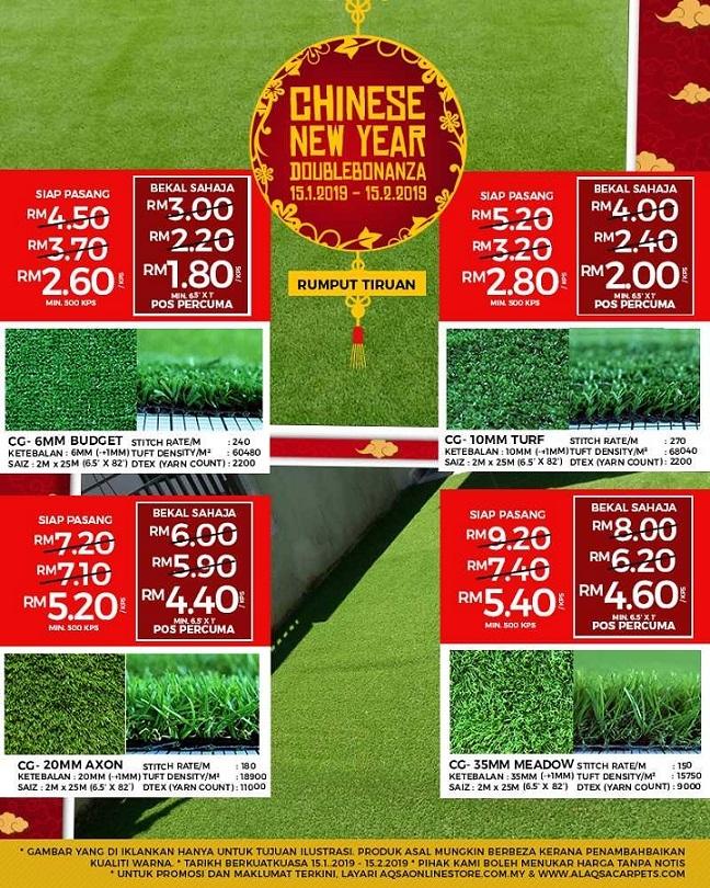 #CNY #DOUBLEBONANZA GRASSCARPET.jpg