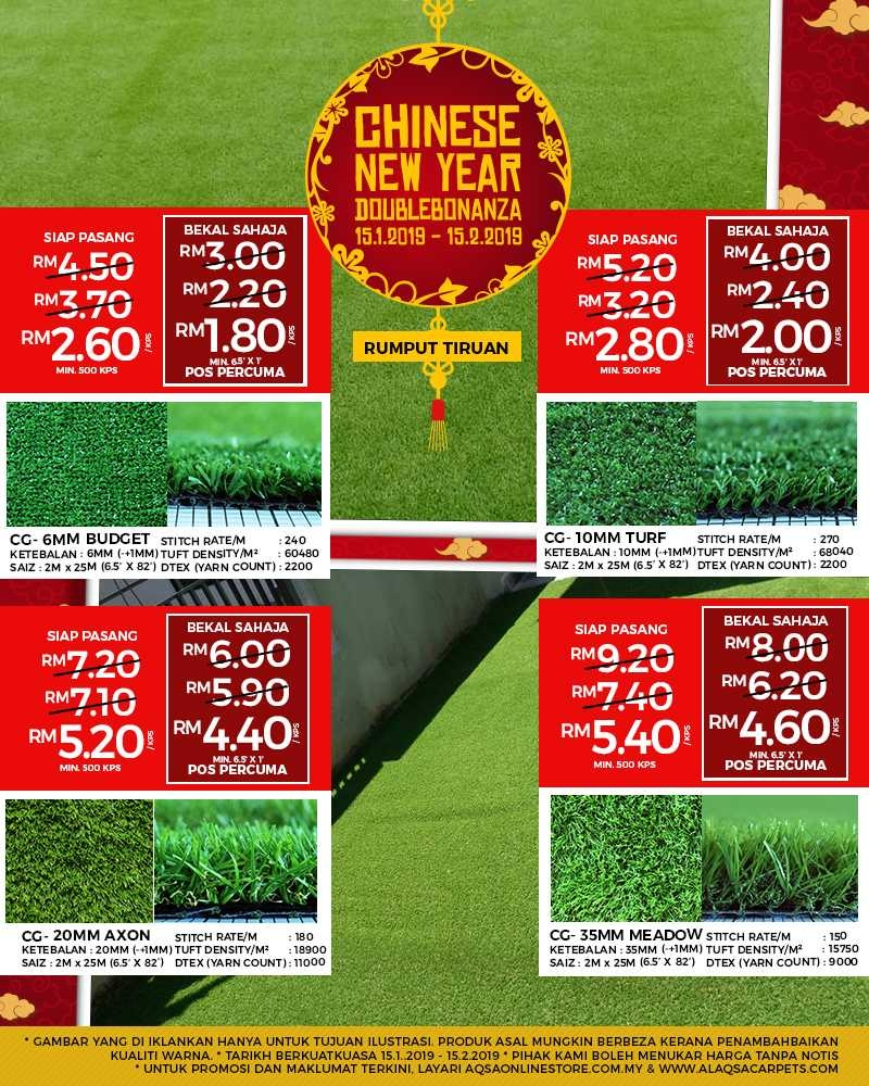 AlAqsa-Carpets-Showroom-at-Dkebun-Commercial-Centre-Lowest-Price-Guaranteed-#CNY.jpg