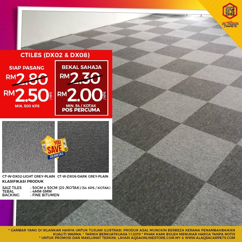 AlAqsa-Carpets-Showroom-at-Dkebun-Commercial-Centre-Lowest-Price-Guaranteed-Carp.jpg