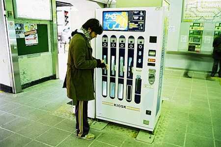 vendingmachine12.jpg