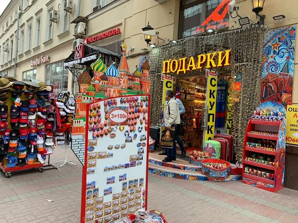 Arba street moscow.jpg