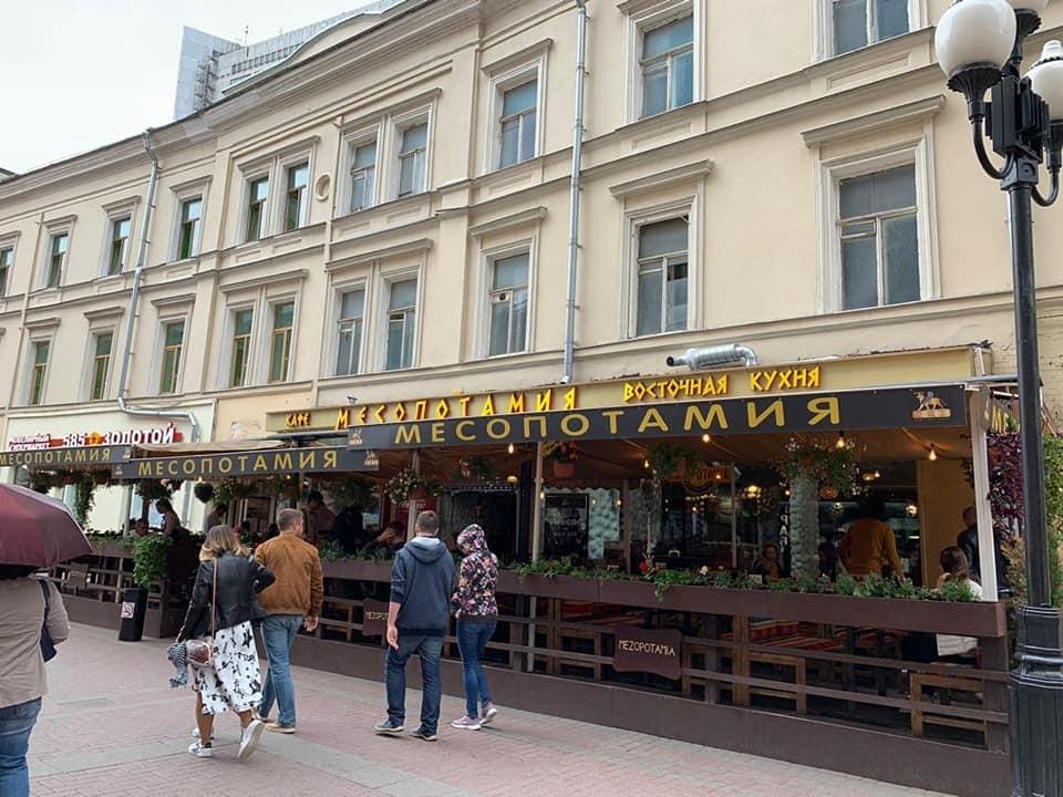 arba street moscow1.jpg