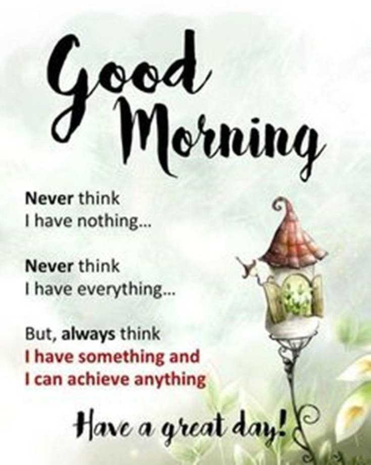 35-Good-Morning-Quotes-And-Images-That-Will-Inspire-Your-Day-23.jpg