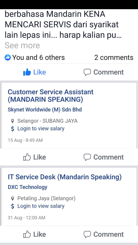 Screenshot_2019-09-05-09-08-52-504_com.facebook.katana.png